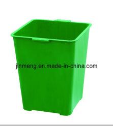 حاوية نفايات بلاستيكية 60L FRP (80003)