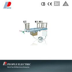 40.5кв переменного тока на открытом воздухе вакуумной изоляции переключатель нагрузки