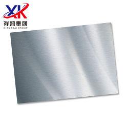 건축 장식 재질용 메탈 광택 거울 시트 알루미늄