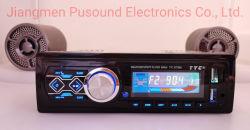 مشغل MP3 للسيارة بالألوان Mutil عالي الطاقة مع بطاقة SD بتقنية Bluetooth®