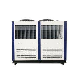 15 نظام تبريد مبرد المياه من HP سعر المبرد الصغير