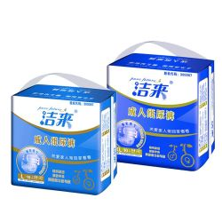 Evitar la fuga de lado los pañales para adultos saneamiento limpio evitar la fuga de la lateral alta absorción de agua