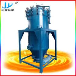 Автоматическая очистка углеродистая сталь или 304ss вертикальной пальмового масла герметичный эффективный фильтр листовой рессоры с 316 ss сетка пластину