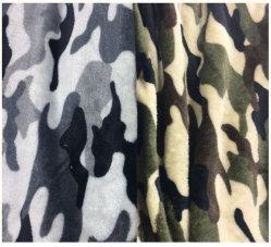 Куртка архив флис ткань