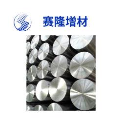 専門のチタニウムのチタニウム6al 2sn 4zr 2mo (ti6242)の合金棒中国製