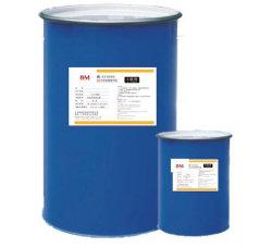 مادة مانعة للتسرب لاصقة من مادة السيليكون للبيع الساخن للبناء والصناعة
