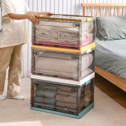 다기능 플라스틱 접이식 탈착식 의류 관리 상자(휠 포함