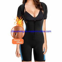 Vrouwen Neopreen Full Body Shaper Sauna Sweat is geschikt voor Hot Slimming Taille Trainer Weight Loss Vest Bodysuit