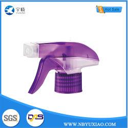 プラスチックびんの容器(YX-31-3)のための28/410のプラスチック製品のトリガーのスプレーヤーの液体の化学的清浄のスプレーのハンドポンプ