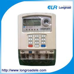 デジタルアンペアメートル、デジタル表示装置のメートル