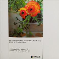 Papier photo jet d'encre Eco-Solvent et la toile, papier photo étanche