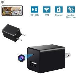 1080P HD Kamera-Aufladeeinheits-inländisches Wertpapier MiniWiFi Kamera-Netzstecker-Wand-Adapter-Kindermädchen-Nocken-drahtlose Kamera USB-Aufladeeinheit