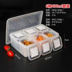 (3.5L) 6 in 1 세트 PP 플라스틱 박스 미니 유치원 캔디 티 컨테이너 음식 샘플 상자