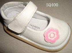 스퀴키 유아용 신발(SQ400)