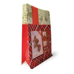 Venda quente BOPP Multi-Layer Saco composto de 8 embalagem de plástico Side-Sealed saco de plástico