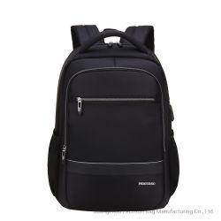 Mochila para portátil, el negocio de portátiles resistentes al agua la mochila de regalo para hombres, mujeres con puerto USB de carga de la escuela, College Bookbag, Viaje Mochila (BC1303-11)