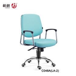 Cadeira giratória Secretário Médio cadeira da equipe de couro de Back Office
