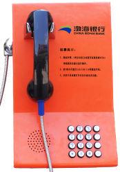 Knzd-23 은행 서비스 전화 반달 방지 전화 SIP 전화