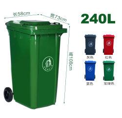 Dose des Qualitäts-starker im Freienentwurf fahrbare Plastikabfall-120L