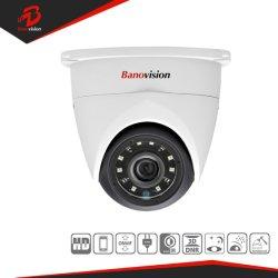 Les nouvelles économiques 5MP Caméra dôme réseau IP