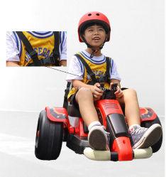 18W Electric ATV Carro Eléctrico Electric Quad para crianças Mini Electric para crianças barato para venda Kids Electric