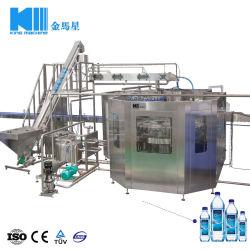 自動小さい表ミネラル純粋な水満ちるびん詰めにするパッキング工場設備機械
