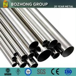 合金のInconel 625の極度の耐熱性合金の管