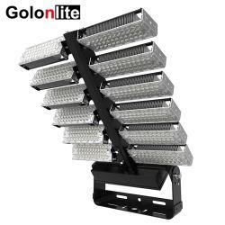 자전 조정가능한 600W 800W 1200W 1500W 1000W 500W 반사체 LED