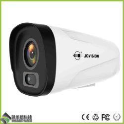 Meilleure caméra IP sans fil extérieur