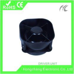 Драйвера звуковой драйвер АС (HC-D6)