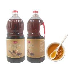 クッキングオイル大豆純粋ゴマ種子油食用植物 オイル