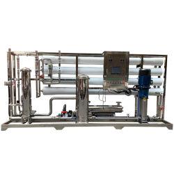 12т/ч вод машины соли фильтр для очистки воды промышленные фильтры системы обратного осмоса