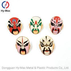 Nationale Wind-Schlüsselketten-chinesische Peking-Operen-Element-Geschenk-Abzeichen-Decklack-Metallreverspin-chinesische Art-gekennzeichnete Fertigkeiten