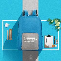 折る軽量の記憶袋旅行ランドセルのバックパック