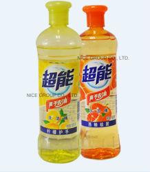 منظف سائل فوق العلامة التجارية لغسل الصحون