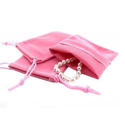 Свадебные конфеты подарок розовыми бархатными Ювелирный футляр специальный мешочек
