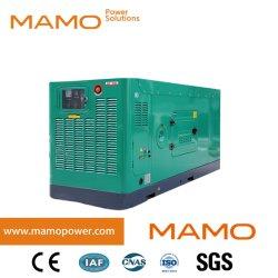 محرك المملكة المتحدة الأصلي الصامتة للغاية 1103A-33tg1 36kw/45kفولت أمبير 40kw/50kفولت أمبير كهربائي جهاز توليد الطاقة لمولد الديزل