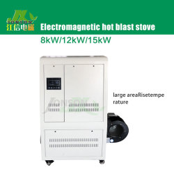 Высокая частота индукционного нагревателя трубопровода горячего воздуха сушки печей 15квт