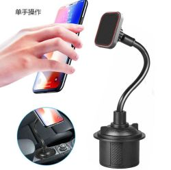 Accessori astuti registrabili del telefono del supporto di tazza dell'automobile del supporto del telefono del supporto di tazza dell'automobile