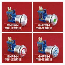 Grande interruttore corrente di Onpow 25mm (GQ25-LC, CE, RoHS)
