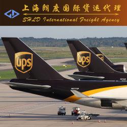 UPS Express de la Chine aux Pays-Bas et d'autres pays européens