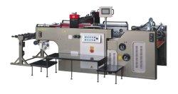 البيع المباشر للمصنع شاشة المنسوجات سعر الطباعة 780X540 مم (JB-780) مع CE