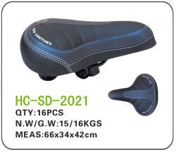 Кожаный электрическая седловина велосипеда (SD-2021)
