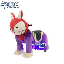 장난감에 귀여운 새로운 디자인 Kiddie 탐 전기 동물성 탐
