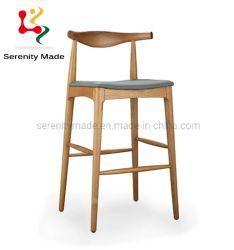Un mobilier classique Bar Café tabouret chaise de salle à manger Tabouret en bois