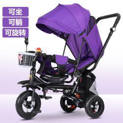 El nuevo bebé / cochecito de bebé plegable portador de cochecito de bebé 3 en 1 / Viajes de Lujo cochecito plegable Andador silla de paseo cochecito mamá