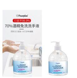 Die 70% Desinfektion-Spiritus-Gel gründete antibakteriellen Handdesinfizierer-Gel-Spiritus