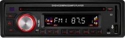 고정 패널 디지털 헤드 유닛 차량용 스테레오 CD 플레이어