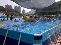 Material de piscina e piscina cobrir