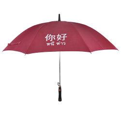 Ombrello promozionale rivestito UV del ventilatore elettrico